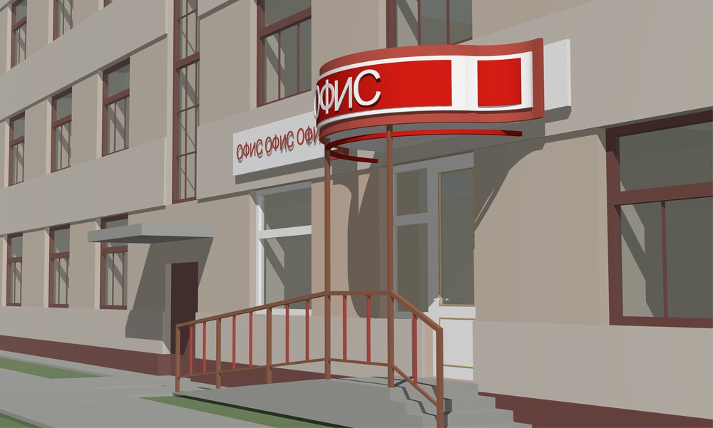Перевод квартиры из жилого в нежилой фонд (ул. Некрасова)